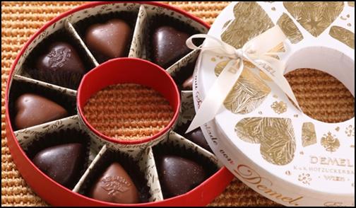 チョコ ハートアソートの画像