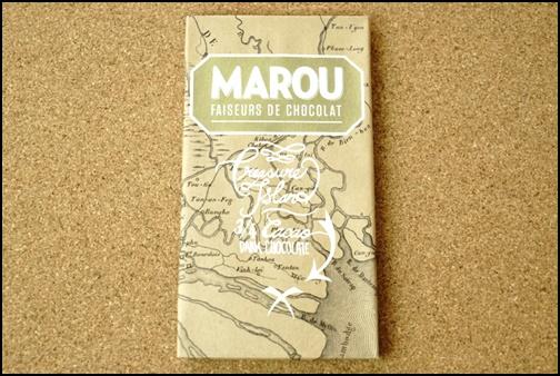 MAROU チョコレート トレジャーアイランドの画像