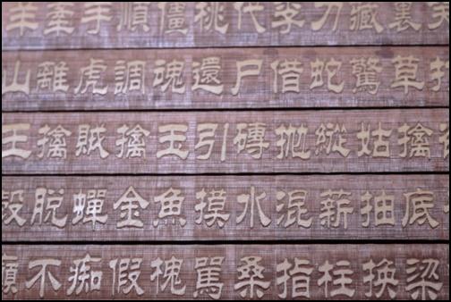 漢文の画像