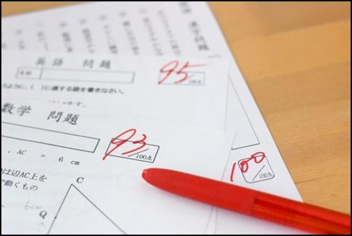 テストの解答用紙の画像