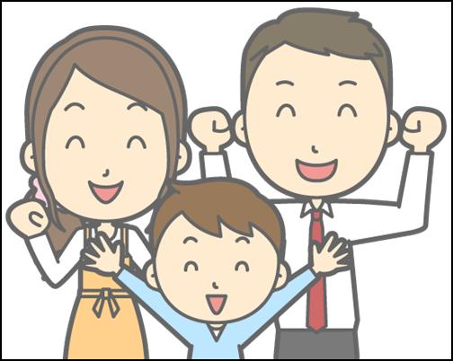 イラスト 家族の画像