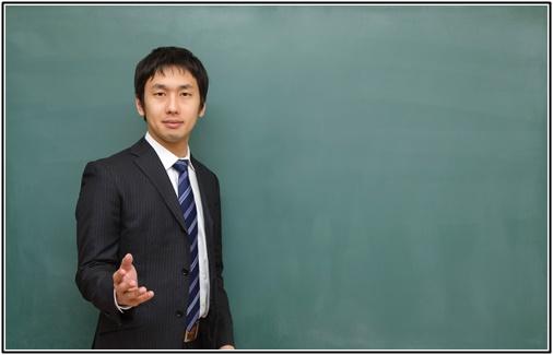 先生の画像