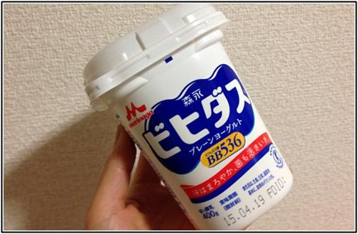 BB536森永ビヒタスの画像