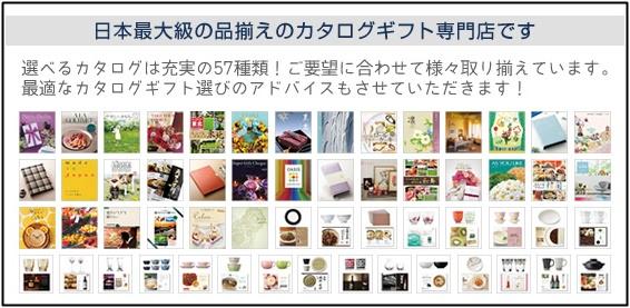 カタログギフト専門店MYROOMの画像