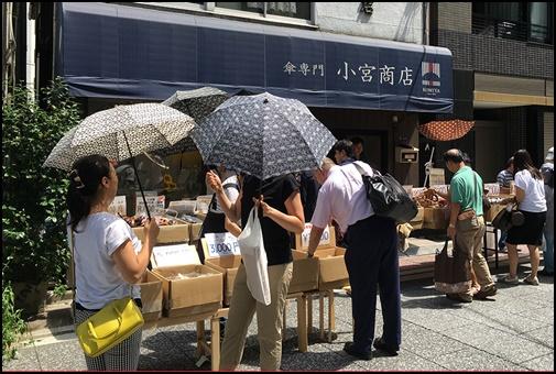 小宮商店の画像