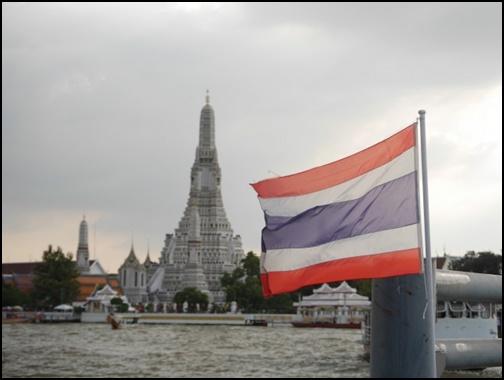 タイの国旗の画像