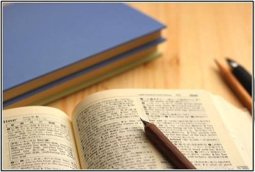 英語の単語本の画像