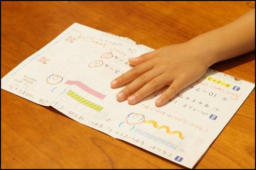 算数のノートの画像