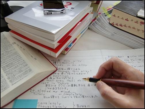 英語の勉強ノートの画像