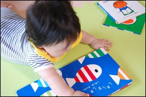 絵本を読む男の子の画像