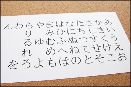 日本語の画像