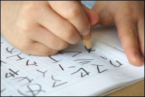 ひらがなを書いて練習している画像