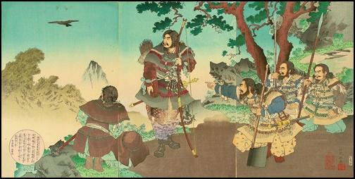 神武天皇の画像