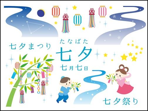 七夕祭りの画像