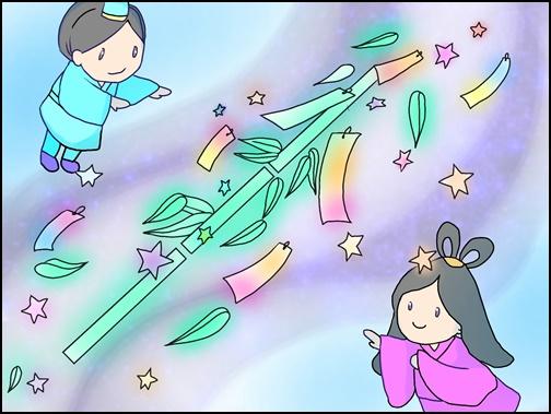 七夕のイラスト画像