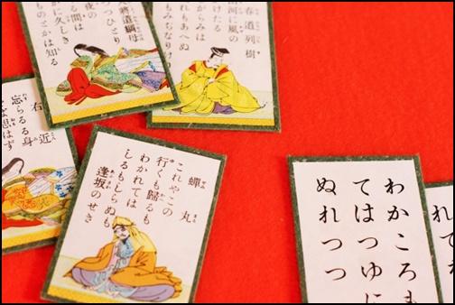 和歌のカルタの画像
