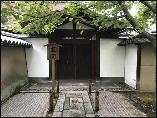 大徳寺の門の画像