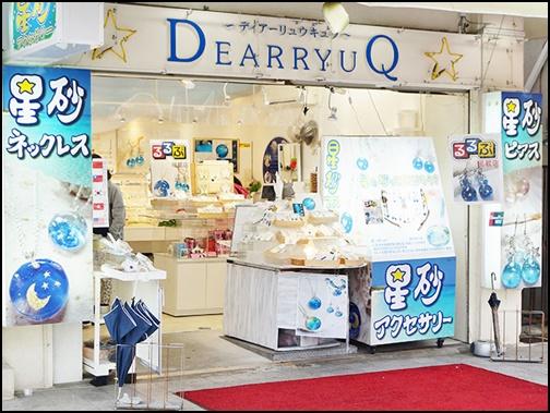 dearryuqの画像