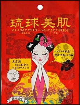 琉球美肌 フェイスマスの画像