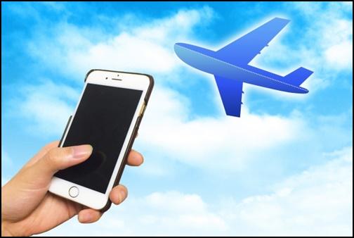 飛行機の予約画像