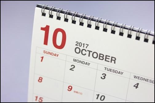 10月の画像