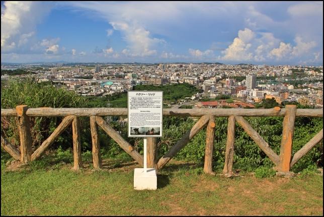 浦添市の街並み画像