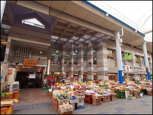 石垣市公設市場の画像