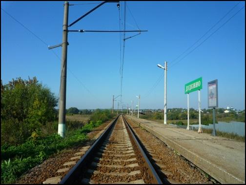 ロシア駅の画像