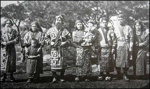 アイヌ民族の歴史の画像