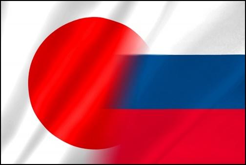日本とロシアの国旗の画像