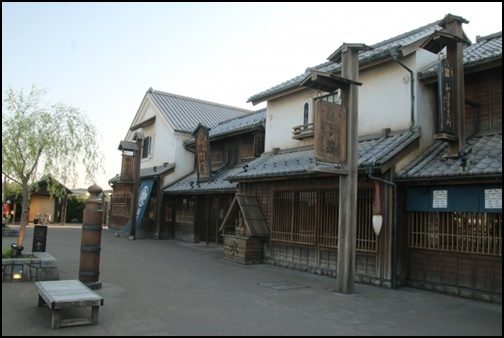 江戸の街並みの画像