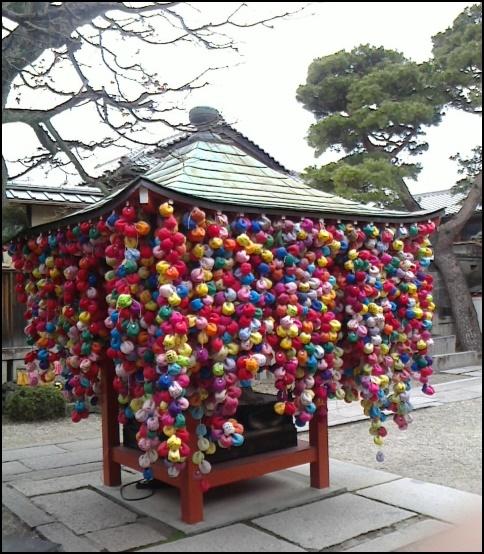 八坂庚申堂の画像