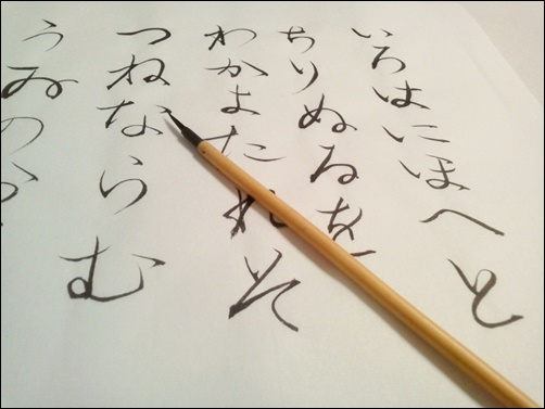 和歌の画像