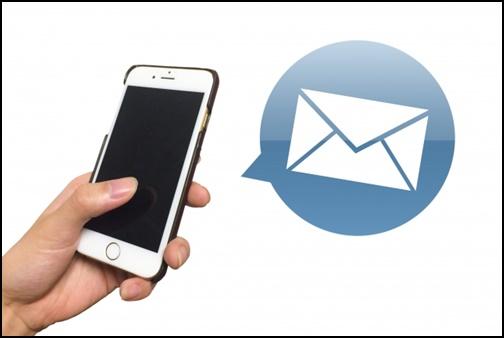 メール受信の画像