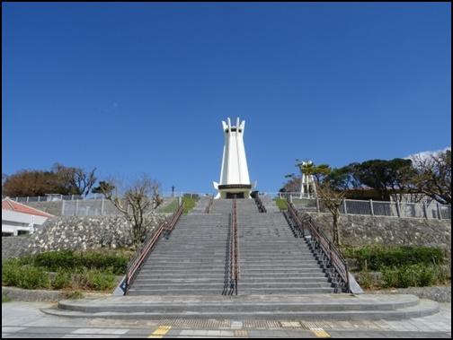 平和記念公園の画像