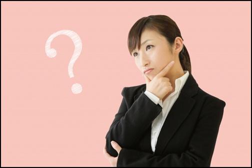 疑問の女性の画像