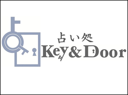 占い処Key&Doorの画像