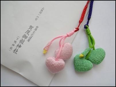 下鴨神社の葵の御守りの画像