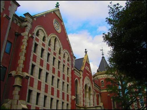 慶応義塾大学図書館の画像