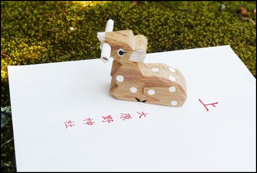 大原野神社の鹿のおみくじの画像