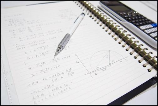 数学のノートの画像