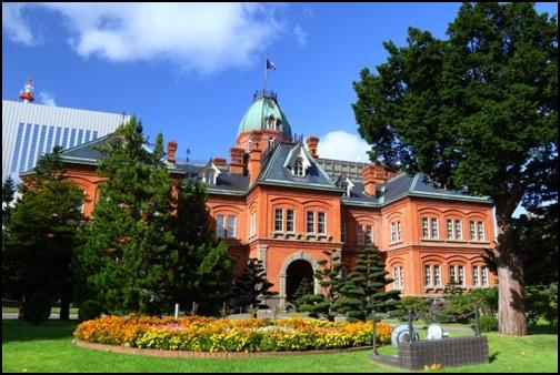 北海道庁の画像