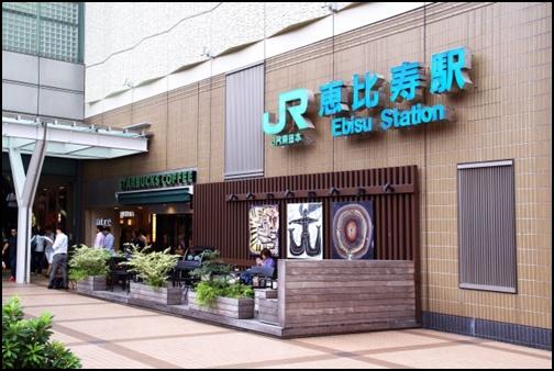 JR恵比寿駅の画像