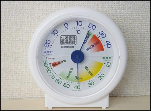 湿度・温度計の画像