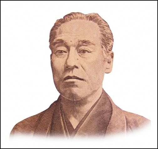 福沢諭吉の画像