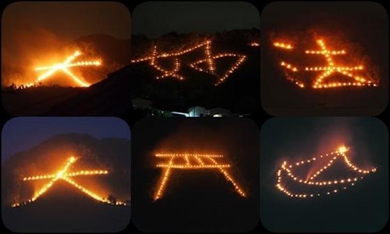京都五山の送り火の画像