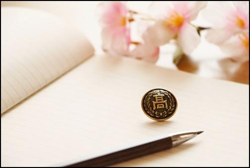 学生ボタンの画像