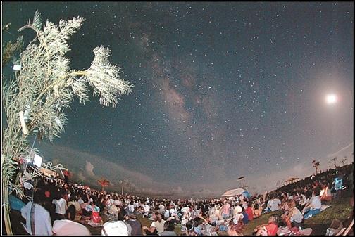 石垣島 南の島の星まつりの画像