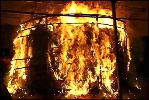 吉田神社 火炉祭の画像