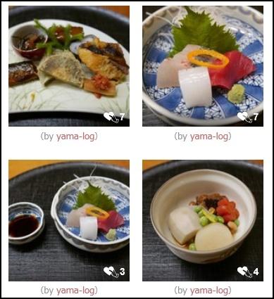 和喜店の料理の画像